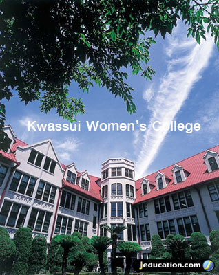 Kwassui Women's College2