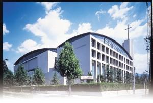 Kyoto Notredame University
