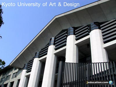 Kyoto University of Art and Design