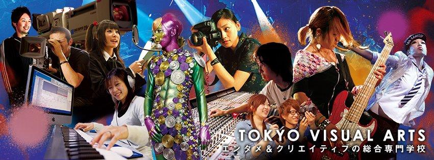Tokyo Visual Arts (TVA)
