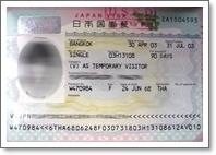 temporary_visa
