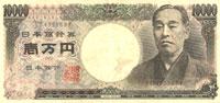 yen10000