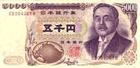 yen5000