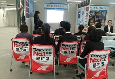 งาน Job Fair ในญี่ปุ่น