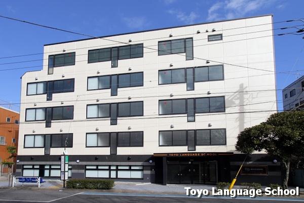 สถาบันสอนภาษาญี่ปุ่น Toyo