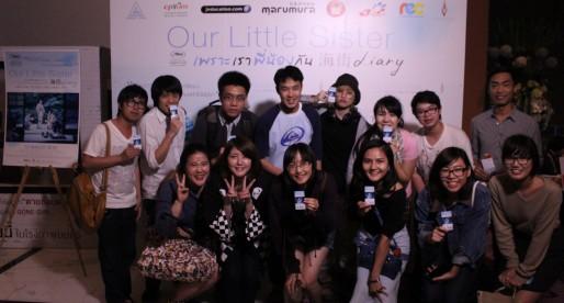 กิจกรรมดูหนัง ฝึกภาษาญี่ปุ่น กับเซนเซ Jeducation Center