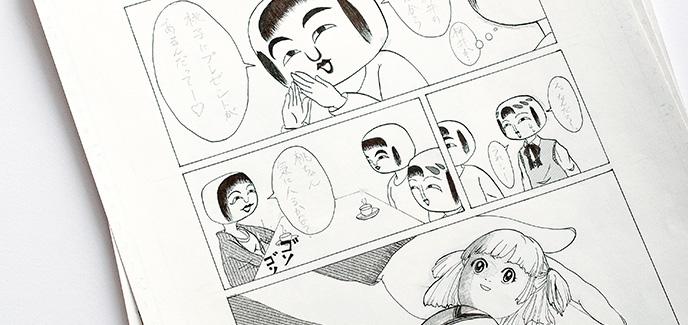 มหาวิทยาลัยเกียวโต เซกะ เรียนวาดมังงะ