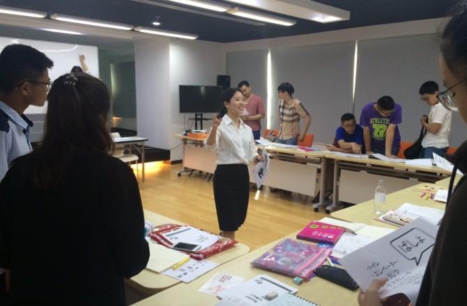 นักศึกษาฝึกสอนจากญี่ปุ่น