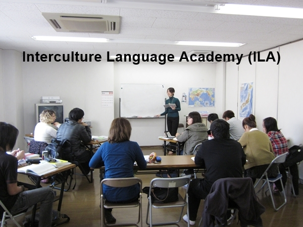ila_classroom