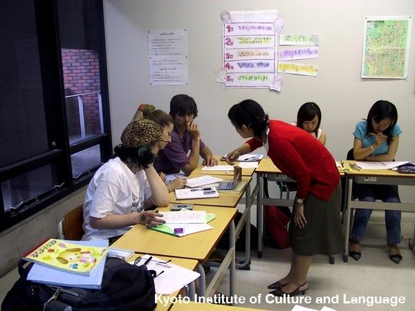 japanese_language_school2
