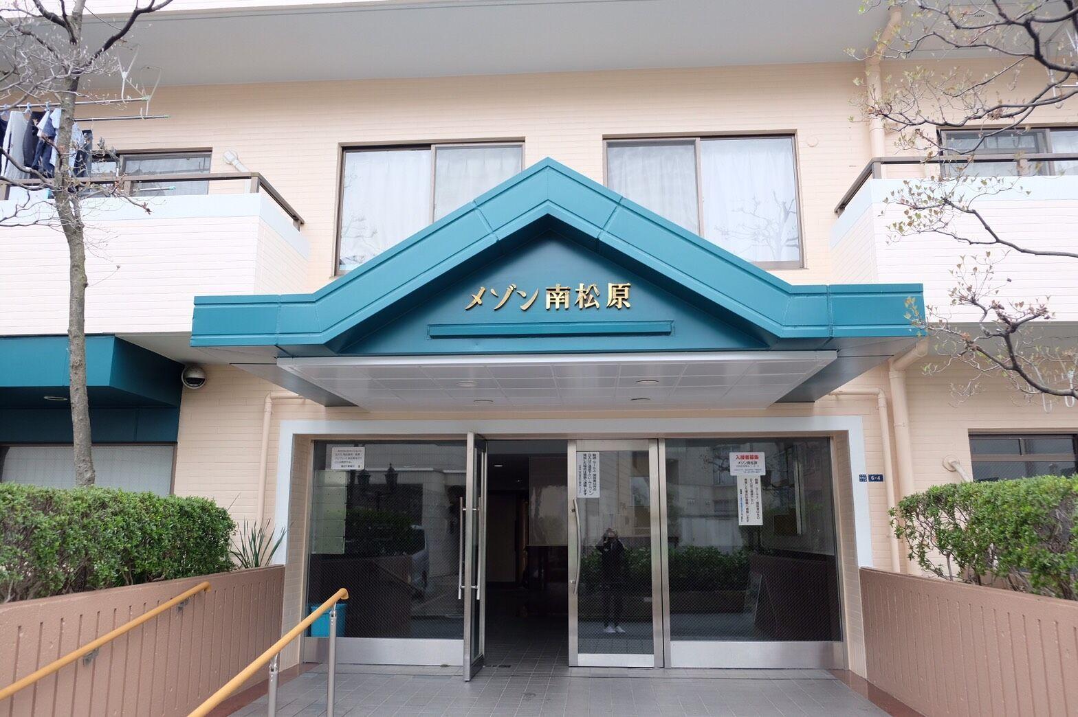 สถาบันสอนภาษาญี่ปุ่น Tokyo Galaxy