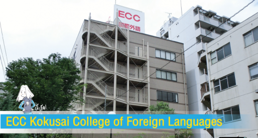 ECC Kokusai College of Foreign Languages