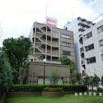 สถาบันสอนภาษาญี่ปุ่น ECC