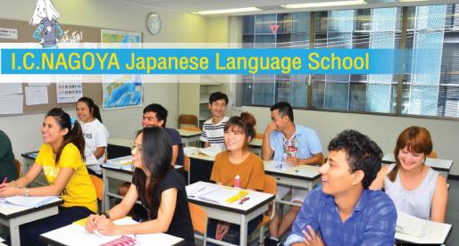 I.C.NAGOYA Japanese Language School