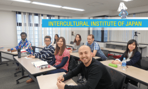 Intercultural Institute