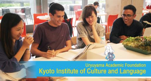 Uryuyama Academic Foundation Kyoto Institute of Culture and Language