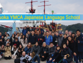 Fukuoka YMCA Japanese Language School
