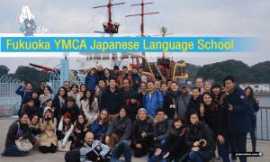 Fukuoka YMCA