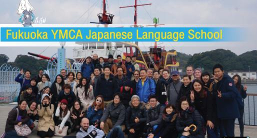 Fukuoka YMCA Japanese Language School