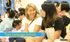 Toyo Language School