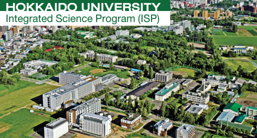 หลักสูตร Integrated Science Program (ISP) มหาวิทยาลัยฮอกไกโด
