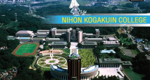NIHON KOGAKUIN COLLEGE
