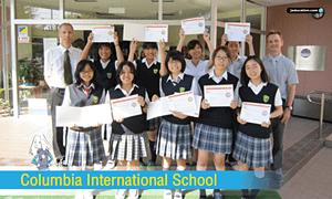 โรงเรียนมัธยมปลายที่ญี่ปุ่น columbia