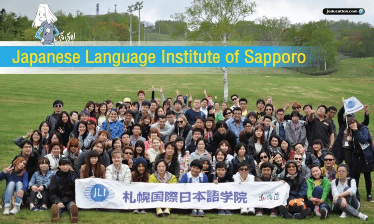 Japanese Language Institute of Sapporo