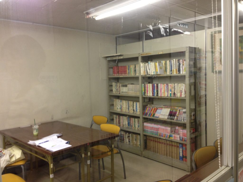 Aoyama International Education Institute ห้องสมุด
