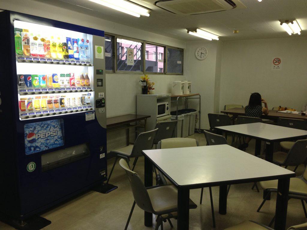 Aoyama International Education Institute มุมพักผ่อน