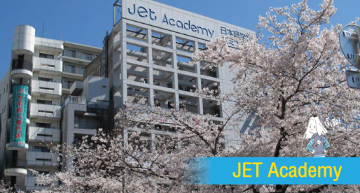 JET Academy