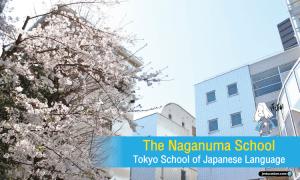 Naganuma