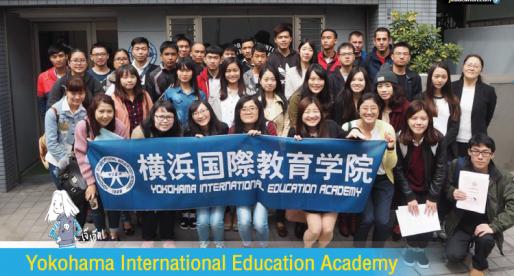 Yokohama International Education Academy