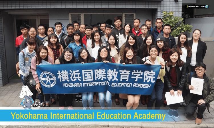 Yokohama International Education Academy : หอพัก