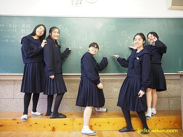 ชีวิตนักเรียน มัธยมปลาย ญี่ปุ่น