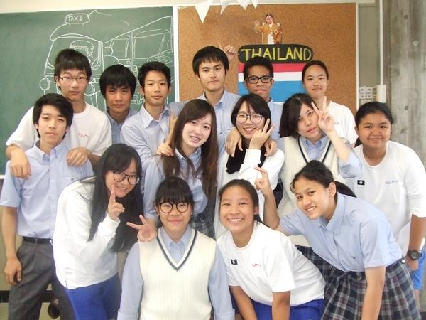 ชุดนักเรียน ญี่ปุ่น
