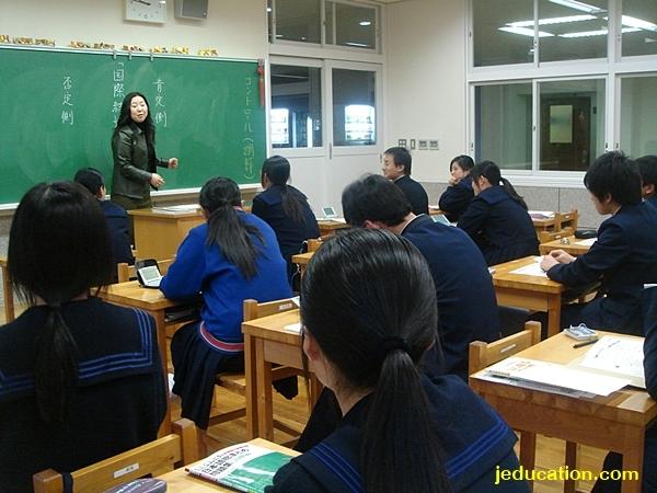 เรียนภาษาญี่ปุ่น ร.ร. มัธยมปลาย