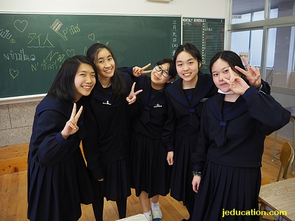 เรียนต่อม.ปลายญี่ปุ่น ที่ meitoku