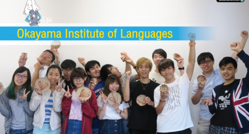 Okayama Institute of Languages