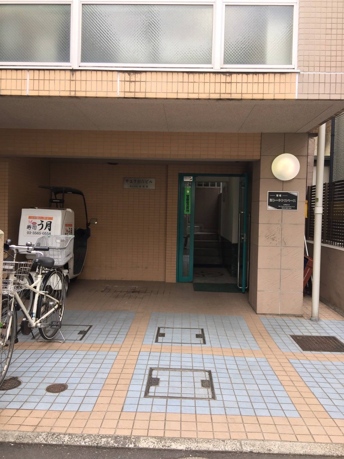 ที่พักในญี่ปุ่น อพาร์ตเมนท์