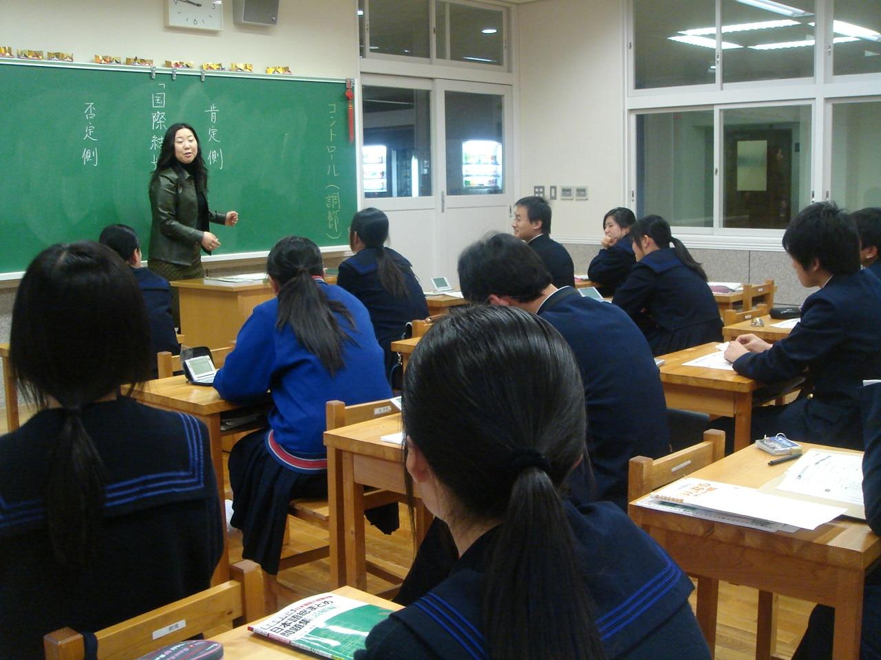 ในห้องเรียน ม.ปลาย ญี่ปุ่น Meitoku