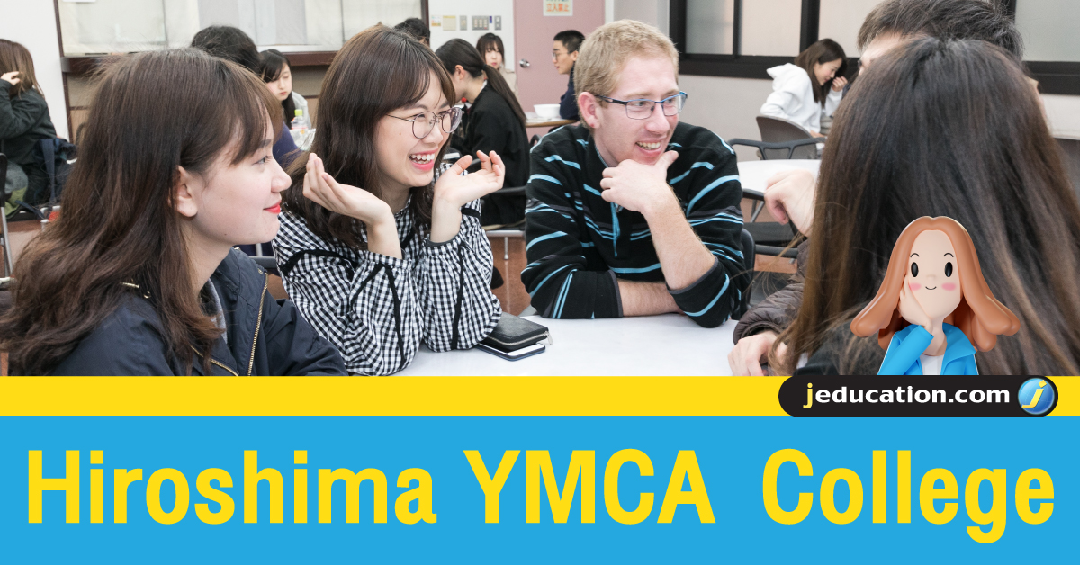 Hiroshima YMCA College : หอพัก