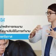 แชมป์ วรันณ์ธร คชทโรภาส นักเรียน ทุนรัฐบาล ประจำปี 2555