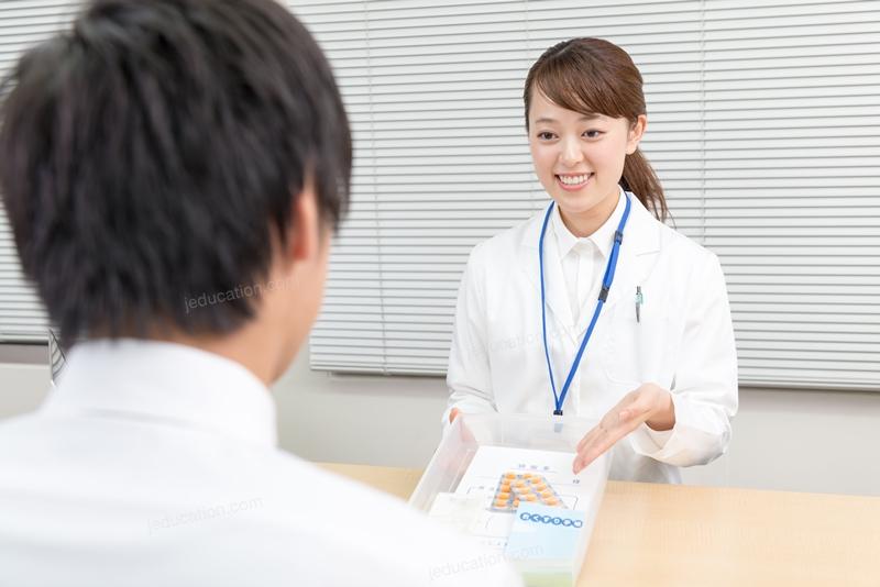โรงพยาบาล ญี่ปุ่น