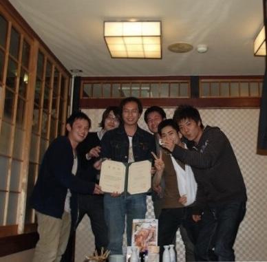 ทุนรัฐบาลไทย คุณยอดยิ่ง ที่ญี่ปุ่น