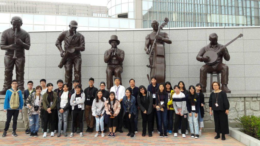 ดูงานที่ญี่ปุ่น สาธิตประสานมิตร ไป Nihon Kogakuin