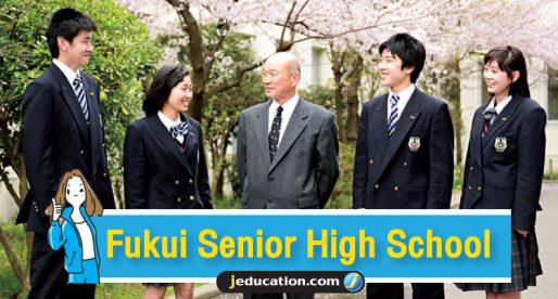 Fukui Senior High School