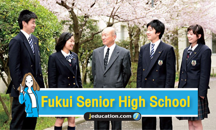 Fukui Senior High School : สถานที่ตั้ง