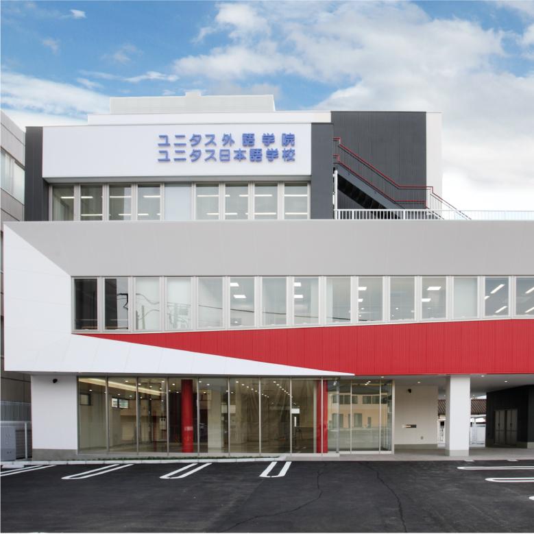 โรงเรียนภาษาญี่ปุ่น ค่าเรียนไม่แพง ที่ยามานาชิ