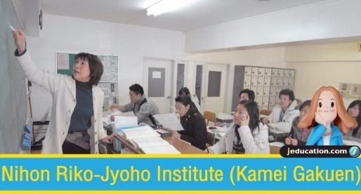 Nihon Riko-Jyoho Institute ( Kamei Gakuen )